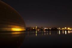 Centre national de la Chine pour les arts du spectacle Image libre de droits