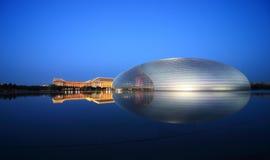 Centre national pour les arts du spectacle (Chine) Photo libre de droits
