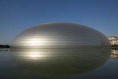 Centre national pour les arts du spectacle, Pékin Image libre de droits