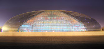 Centre for performing arts beijing Stock Photography