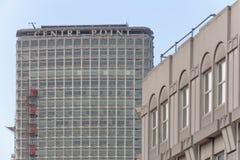 Centre Point Stock Photo