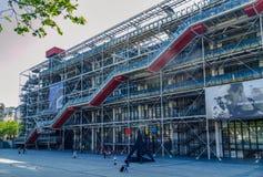 Centre Pompidou nel centro di Parigi immagine stock