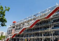 Centre Pompidou, Parijs Stock Fotografie