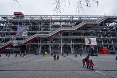 Centre Pompidou, Paris Stock Photos