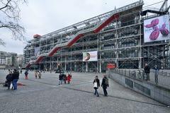 Centre Pompidou, Paris Stock Images