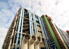Centre Pompidou Royalty Free Stock Photos