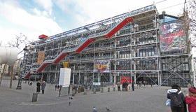 Centre Pompidou, Paryż Zdjęcie Stock