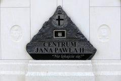 The centre of Pope John Paul II. Cracow , Lagiewniki Stock Photos