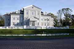 Centre for Russian language and culture Royalty Free Stock Photography