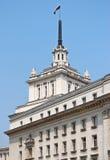 Centre of Sofia, Bulgaria Royalty Free Stock Image