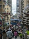 Centre Street, Hong Kong. Stock Photo