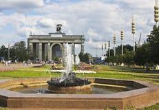centre wystawa Moscow Zdjęcia Stock