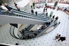 centre zakupy Zdjęcia Stock
