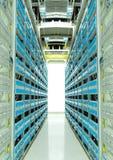 centrera data Arkivfoto