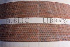 Centrerat offentligt bibliotektecken arkivbilder