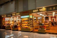 Centres commerciaux hors taxe de terminal d'aéroport international de Taoyuan Image libre de droits