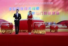 Centres serveurs d'émission de radio de Xiamen Photographie stock