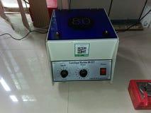 Centrifugal maskin för labb royaltyfri bild
