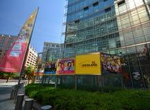 Centro Berlim da descoberta de Legoland no quadrado de Potsdam, Potsdamer Platz, Alemanha fotografia de stock