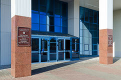 Centro científico e prático republicano da medicina da radiação fotos de stock