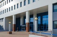Centro científico e prático republicano da medicina da radiação fotografia de stock