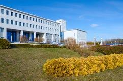 Centro científico y práctico republicano de la medicina de la radiación Imagenes de archivo