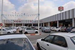 Centro città di Sderot, Israele, #2 Immagini Stock Libere da Diritti