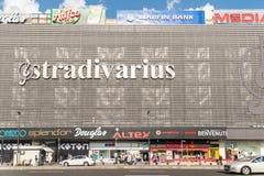 Centro comercial de la alameda de Unirea (Magazinul Unirea) en Bucarest foto de archivo