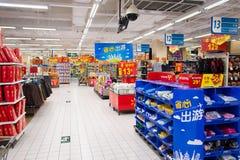 Centro comercial de Walmart fotos de archivo libres de regalías