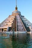 Centro comercial en el parque de la independencia Imagenes de archivo
