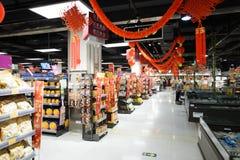 Centro comercial en Shenzhen Imagen de archivo