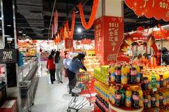 Centro comercial en Shenzhen Foto de archivo libre de regalías