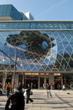 Centro comercial futurista de Francoforte Fotografia de Stock Royalty Free