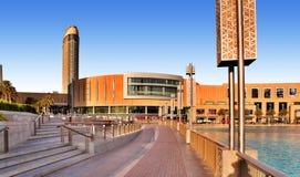 Centro commerciale del Dubai Fotografie Stock Libere da Diritti