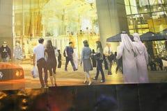 Centro commerciale del Dubai della passeggiata della gente Fotografia Stock Libera da Diritti