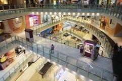 Centro commerciale del NU Sentral Immagini Stock