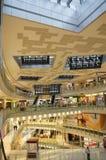 Centro commerciale del NU Sentral Fotografie Stock Libere da Diritti
