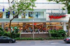 Centro commerciale del punto del frutteto nell'area commerciale importante in Singa centrale Immagini Stock