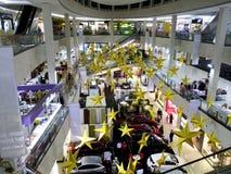 Centro commerciale dell'atrio Immagini Stock