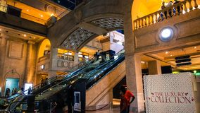 Centro commerciale della città di UB immagini stock