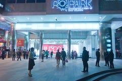 Centro commerciale di Guangzhou alla notte Fotografia Stock Libera da Diritti