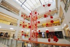 centro commerciale di nuovo anno 2012 Immagine Stock