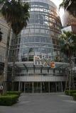 Centro commerciale di Shenzhen MixC Immagini Stock Libere da Diritti