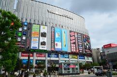 Centro commerciale di Yadobashi fotografia stock