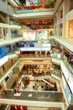 Centro commerciale enorme Fotografia Stock Libera da Diritti