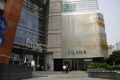 Centro commerciale Mixc e facciata del deposito di PRADA Fotografie Stock Libere da Diritti
