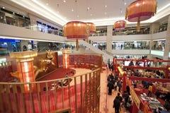 Centro commerciale prima di nuovo anno cinese a Hong Kong Fotografie Stock
