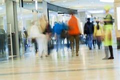 Centro commerciale vago estratto per fondo Fotografia Stock Libera da Diritti
