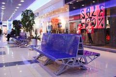 Centro commerciale (viale) Fotografie Stock Libere da Diritti