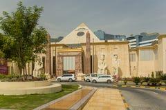 Centro commerciale WAFI nel Dubai Fotografie Stock Libere da Diritti